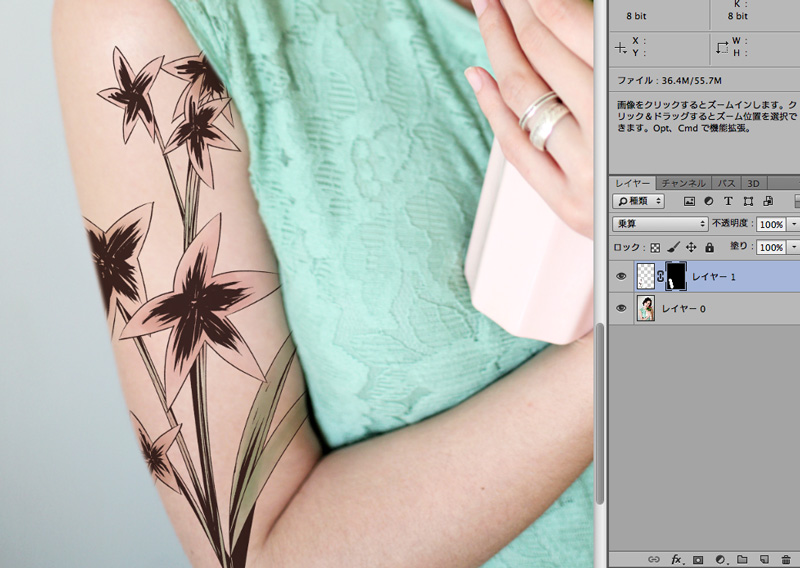 photoshop-color-tattoo10