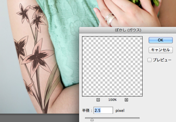 photoshop-color-tattoo12