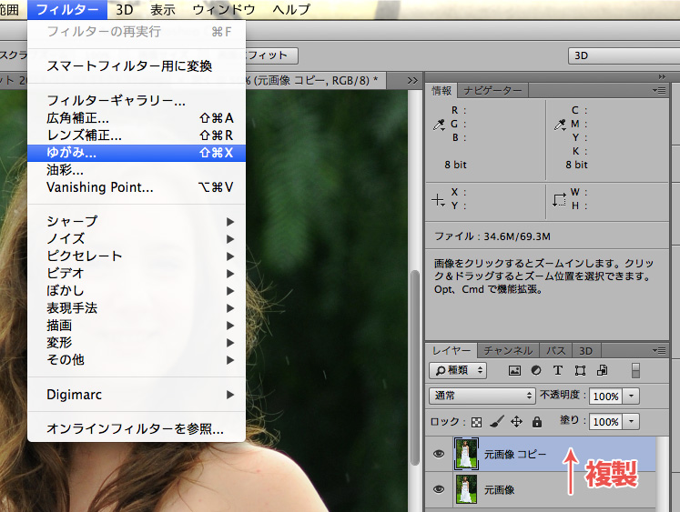 photoshop-diet-slim-arm2