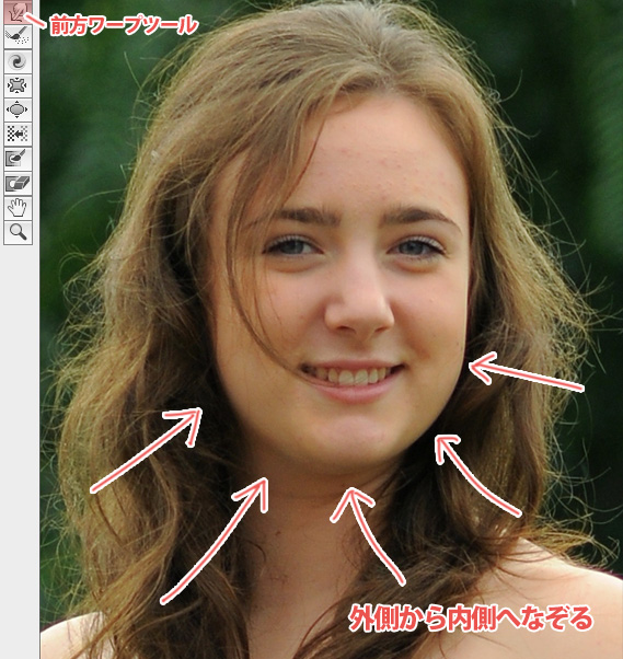 photoshop-diet-slim-face4