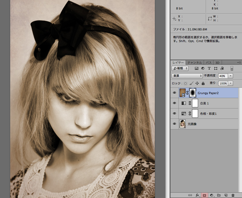 photoshop-sepia-filter10
