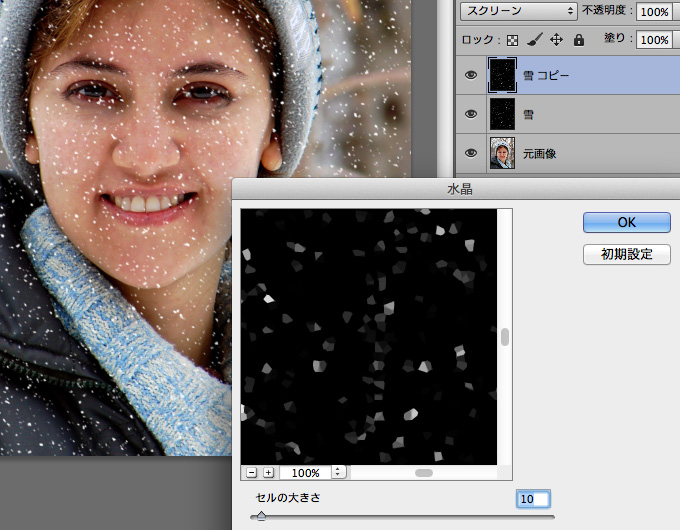 photoshop-snow-effects-10
