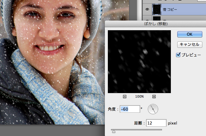 photoshop-snow-effects-11