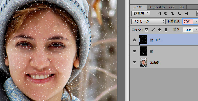 photoshop-snow-effects-12