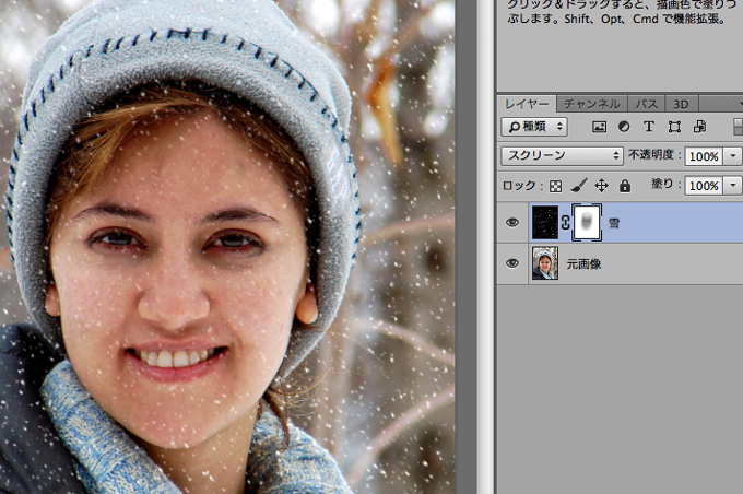 photoshop-snow-effects-13