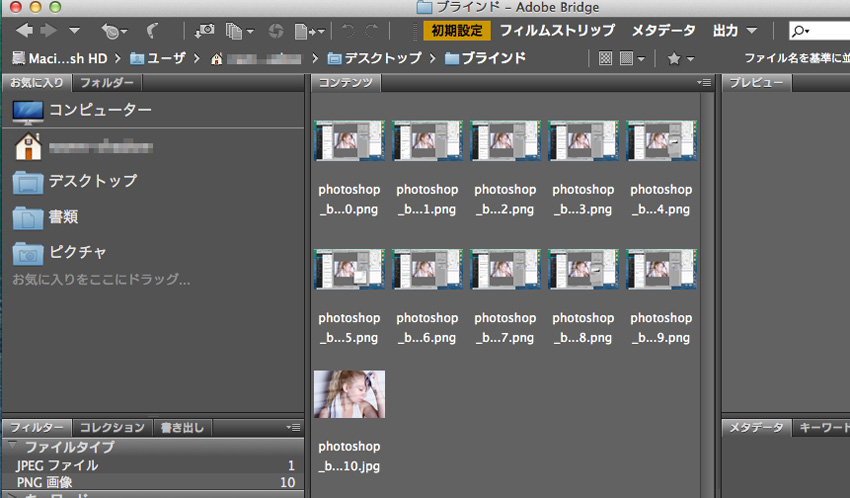 adobe_bridge_rename10