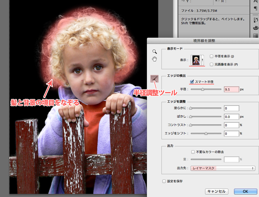 clipping_fuwafuwa_perm_2