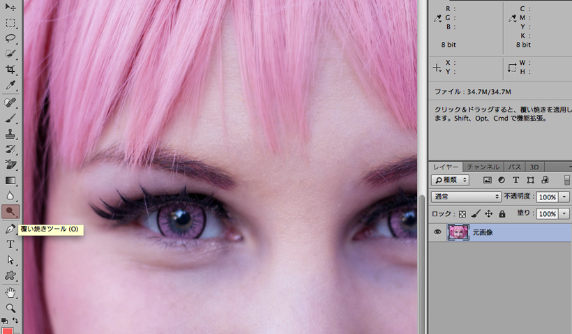 color_contact_coloring1
