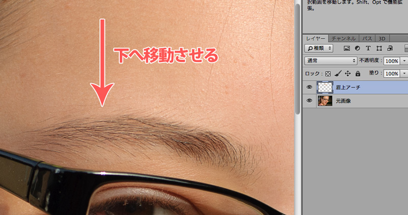 eyebrow_shape_arch3