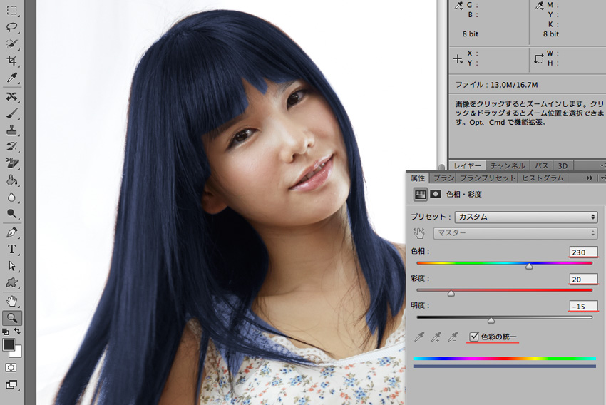hair_color_mesh3