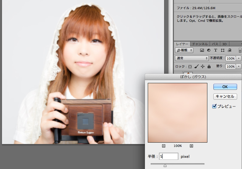 soft_focus_beginner4