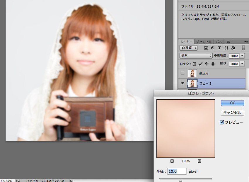 soft_focus_beginner5