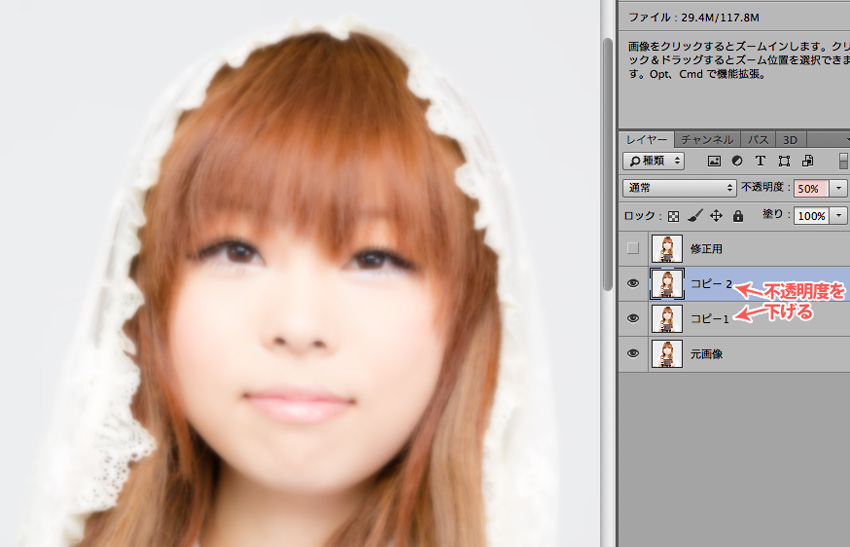 soft_focus_beginner6