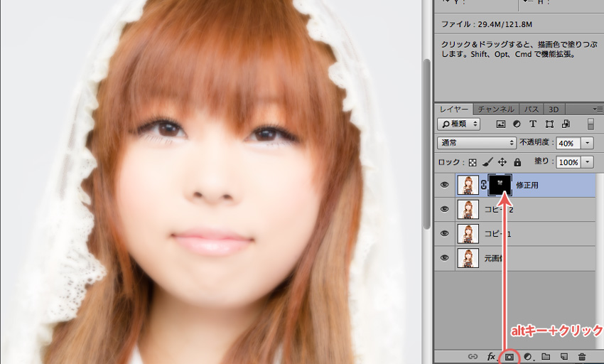 soft_focus_beginner8